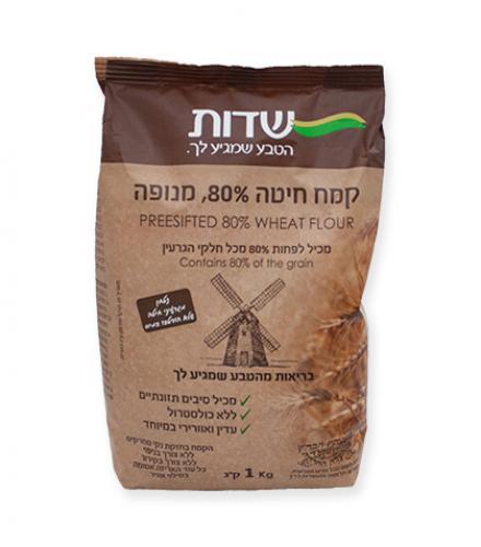 קמח חיטה 80% מנופה 1 ק״ג שדות