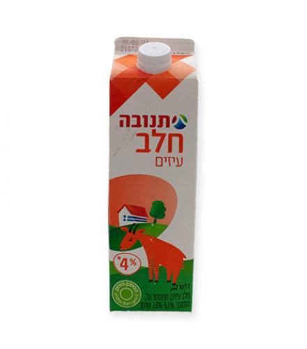 חלב עיזים קרטון 1 ליטר תנובה