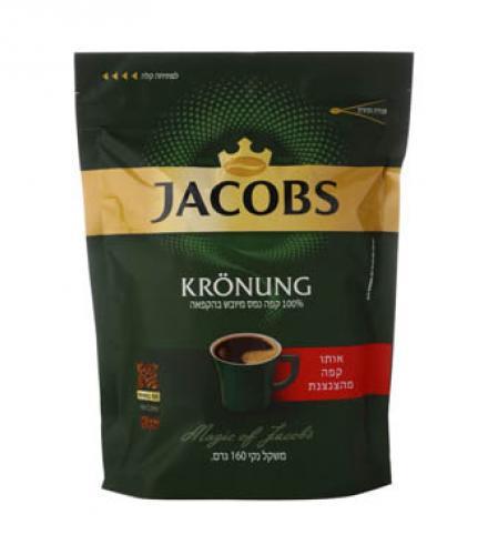 קפה נמס מיובש בהקפאה בשקית קרוננג 160 גרם - ג'ייקובס