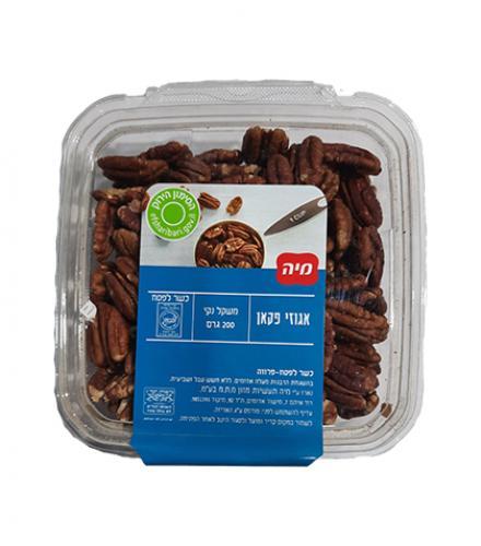 אגוזי פקאן 200 גרם - מיה
