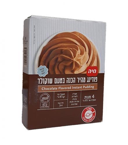 פודינג מהיר הכנה בטעם שוקולד פרווה 85 גרם - מיה