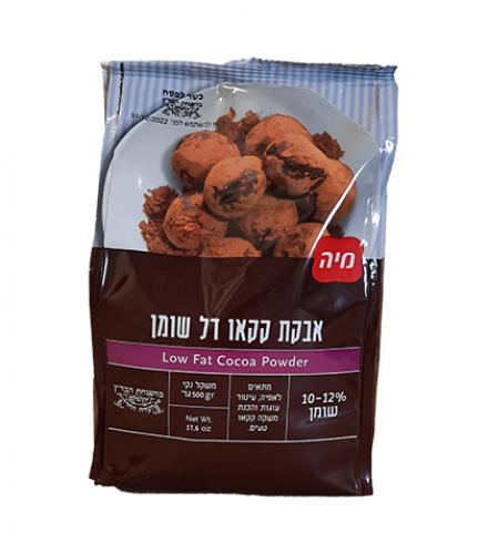 אבקת קקאו דל שומן 500 גרם - מיה