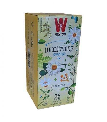שקיקי תה קמומיל (בבונג) ללא קפאין - הגן הקסום 25 שקיקים משקל שקיק 1.5 גרם - ויסוצקי