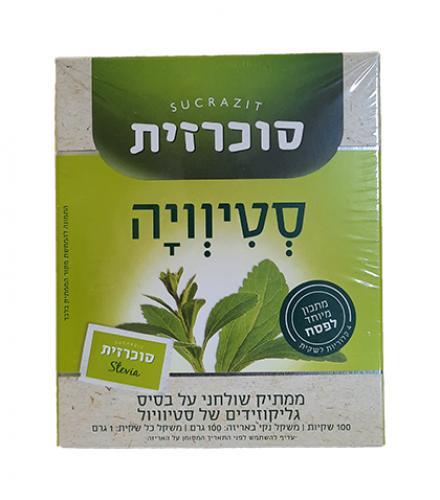 סוכרזית סטיוויה 100 שקיות משקל שקית 1 גרם