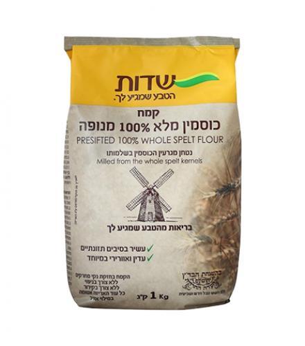 קמח כוסמין מלא 100% מנופה 1 ק