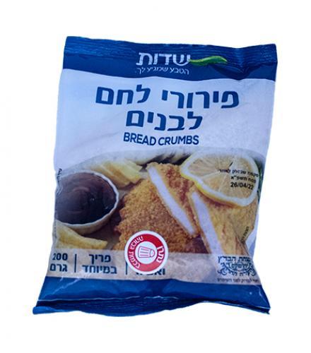 פירורי לחם לבנים 200 גרם - שדות