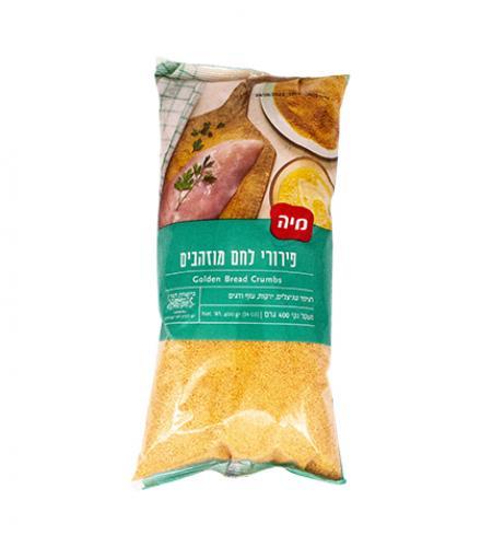 פירורי לחם מוזהבים 400 גרם - מיה