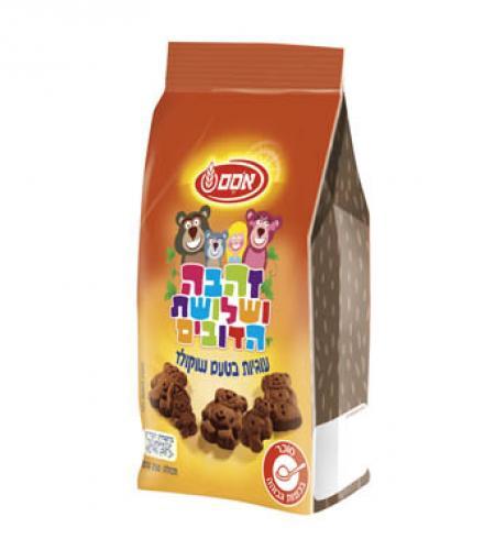 עוגיות זהבה ושלושת הדובים בטעם שוקולד 250 גרם - אוסם