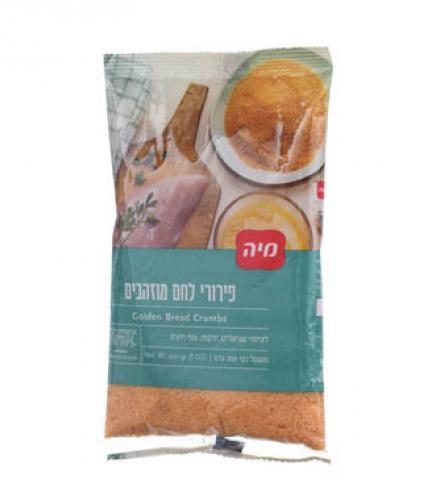 פירורי לחם מוזהבים 200 גרם - מיה