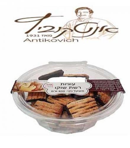 עוגיות רשת בטעם שוקולד בדלי אנטיקוביץ 600 גרם בד