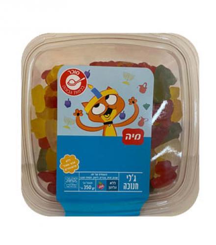 סוכריות ג'לי חנוכה 350 גרם נספק - מיה