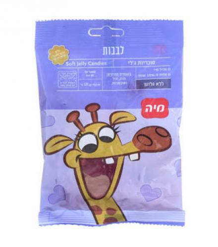 סוכריות ג'לילנד לבבות 125 גרם מיה