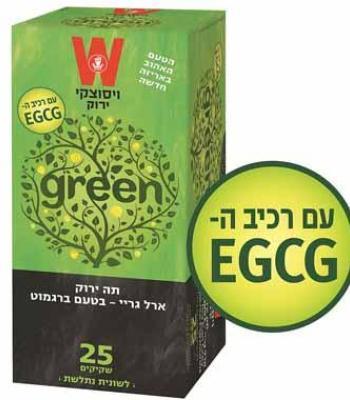תה ירוק ארל גריי 25 ויסוצקי כשרות הרב רובין