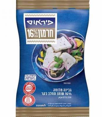 פיראוס חרמון מלוחה 16% שומן תנובה (250 גרם)