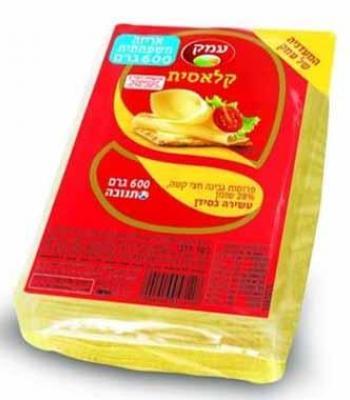 גבינה צהובה 600 גרם תנובה