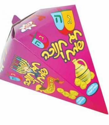 מארז קרטוניה לחנוכה בצורת סביבון/נר כולל וופל מצופה, ביסלי, תססן, סוכריות, לקקן, צעצוע. 90 גרם לירון קרביץ