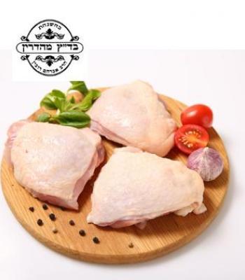 ירכיים עוף טרי בכשרות הרב רובין כ 10 קילו בארגז מחיר לקילו