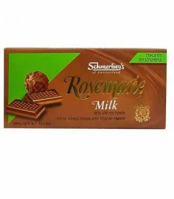 שוקולד רוזמרי חלב מעולה במילוי פרלין שמרליניג כשל