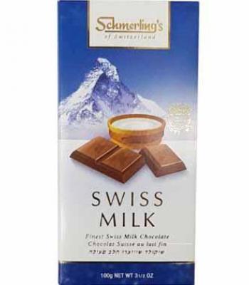 שוקולד רוזמרי חלב שמרלינג 100 גרם כשל