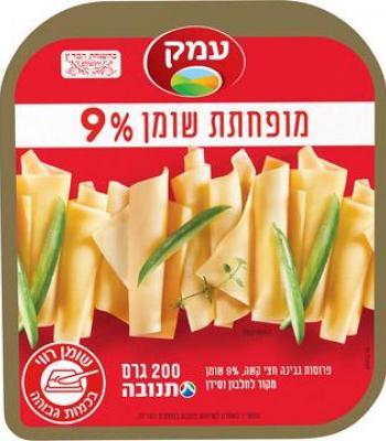 גבינה צהובה מופחתת שומן 9 אחוז 200