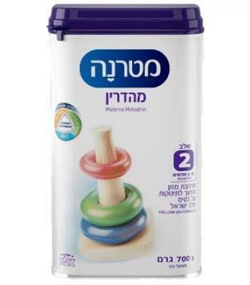 מטרנה מהדרין שלב 2 חלב ישראל 700 גרם