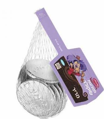 מטבעות שוקולד מריר פרווה 40 גרם כרמית