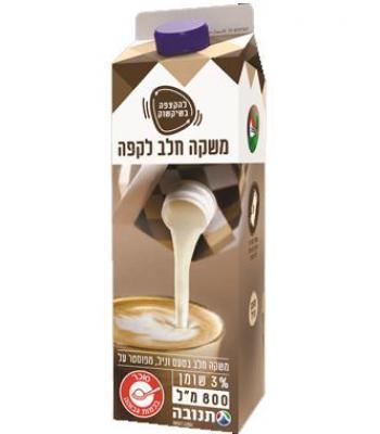 משקה חלב לקפה בטעם וניל להקצפה בשקשוק 3% 800 גרם תנובה