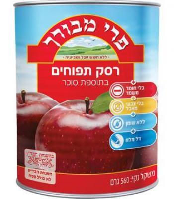 רסק תפוחי עץ 560 גרם בתוספת סוכר פרי מבורך