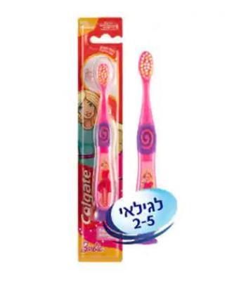 מברשת שיניים לילדים קולגייט 2-5