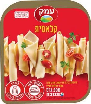 גבינה צהובה 28% בד