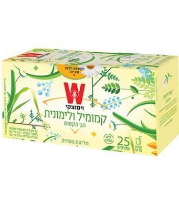 תה קמומיל ולימונית - הגן הקסום 25 ויסוצקי כשרות הרב רובין