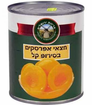 חצאי אפרסק 820 גרם אריזות ירושלים