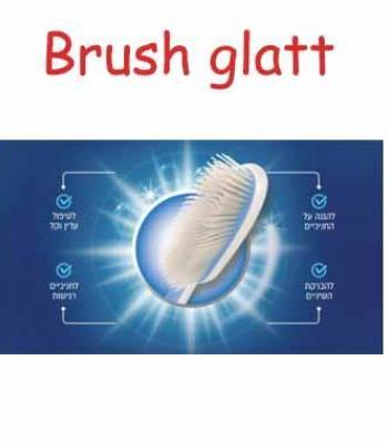 מברשת שיניים מסיליקון מותרת לשימוש בשבת Brush Glatt