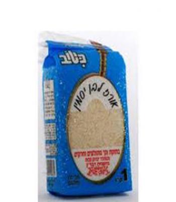 אורז לבן יסמין בוואקום כי טוב 500 גרם