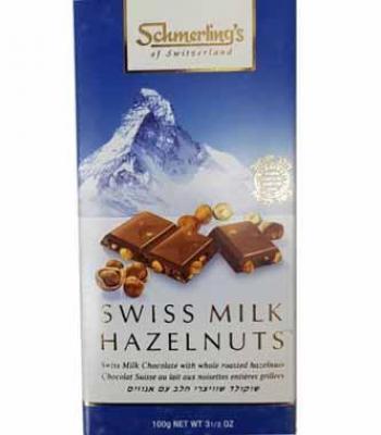 שוקולד רוזמרי חלב עם אגוזים 100 גרם שמרליניג כשל