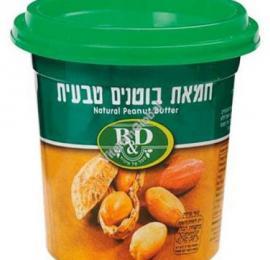 חמאת בוטנים טבעית 350 גרם בי אנד די