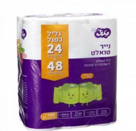 נייר טואלט טאצ 24 גלילים כפולים
