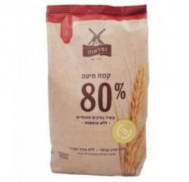 קמח חיטה 80% נפלאות