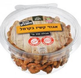 אגוזי קשיו בקרמל 200 גר' הטיב בד