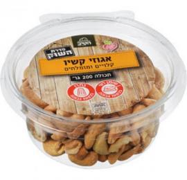 אגוזי קשיו קלויים ומומלחים 200 גרם הטיב בד