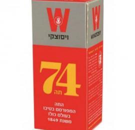 תה 74 125 גרם השקיק ויסוצקי כשרות הרב רובין