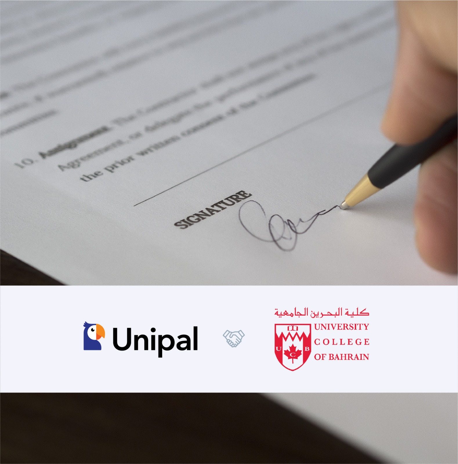 Unipal announces second major partnership in a week blog