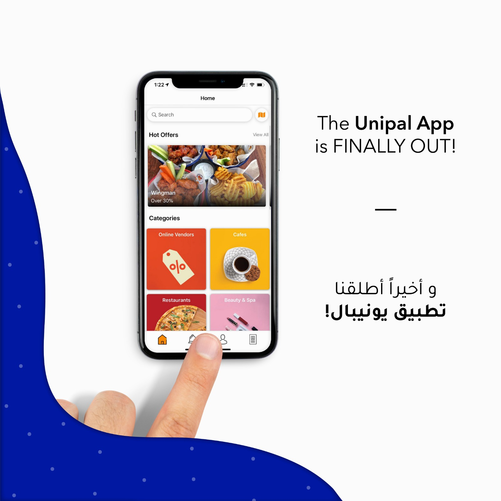 Unipal launches mobile app for Android and iOS blog